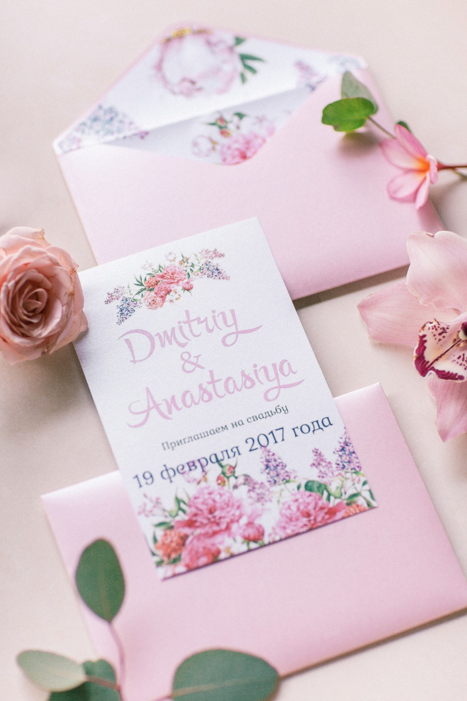 pink and floral wedding invitation