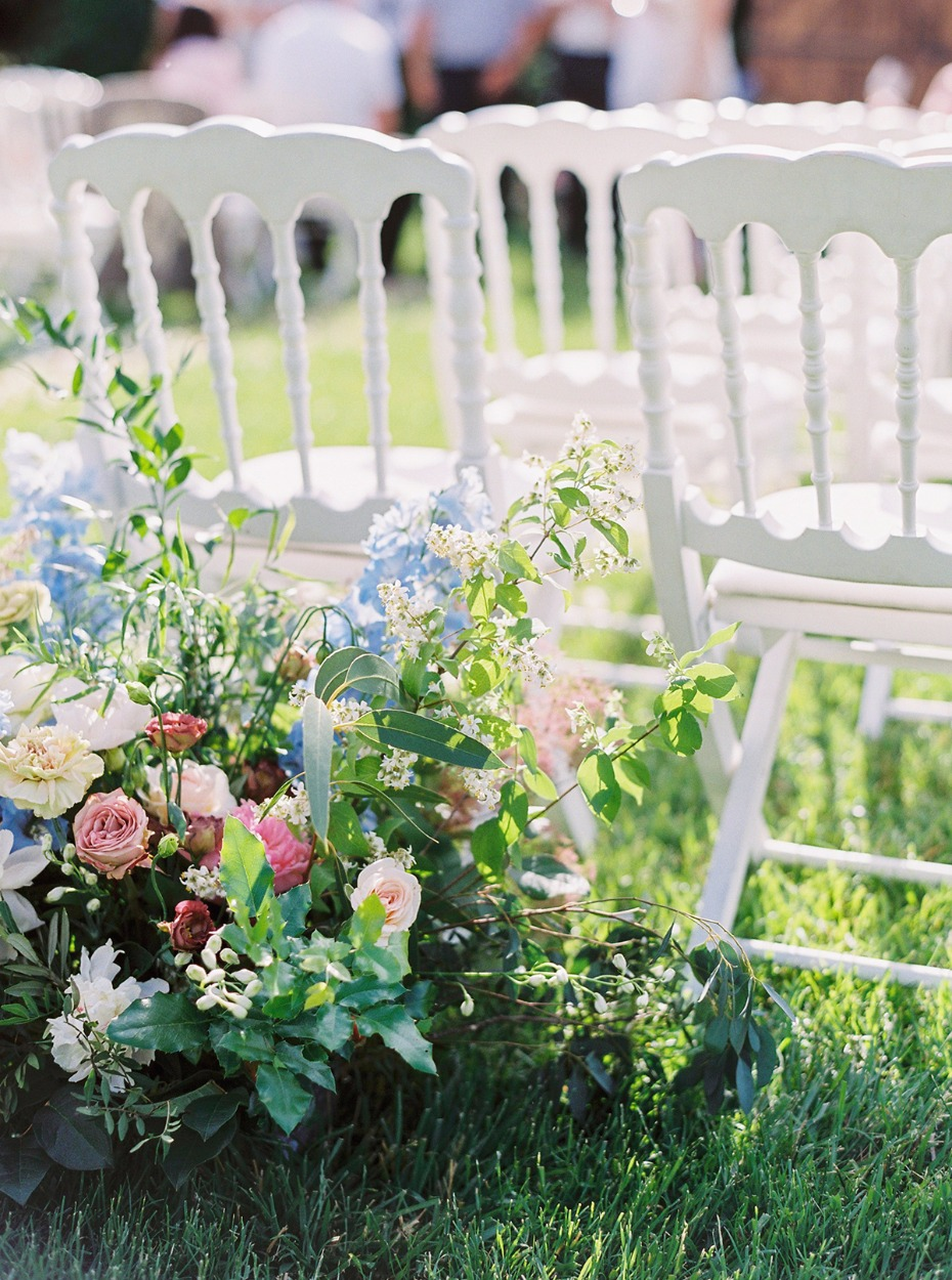 summer time wedding ceremony decor