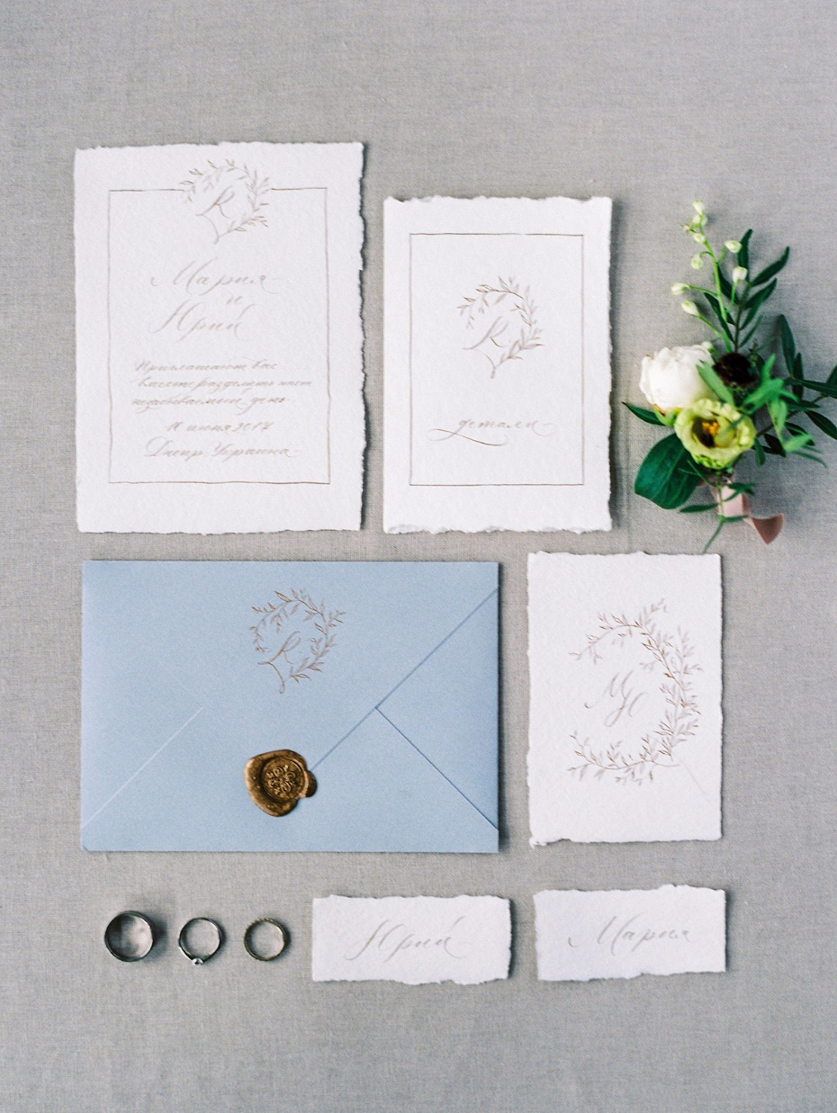 wedding invitation suite with a classic style