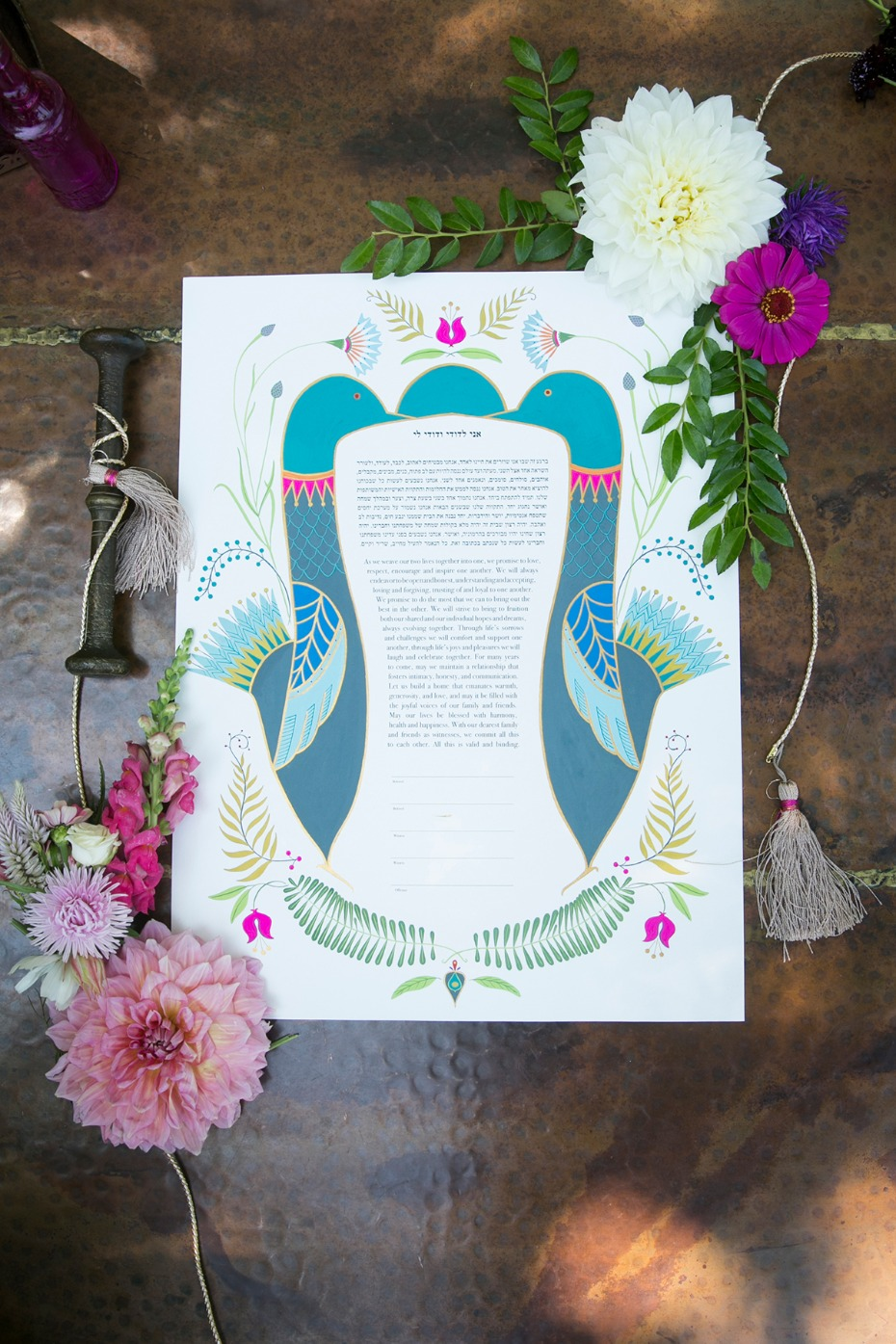 whimsical custom ketubah
