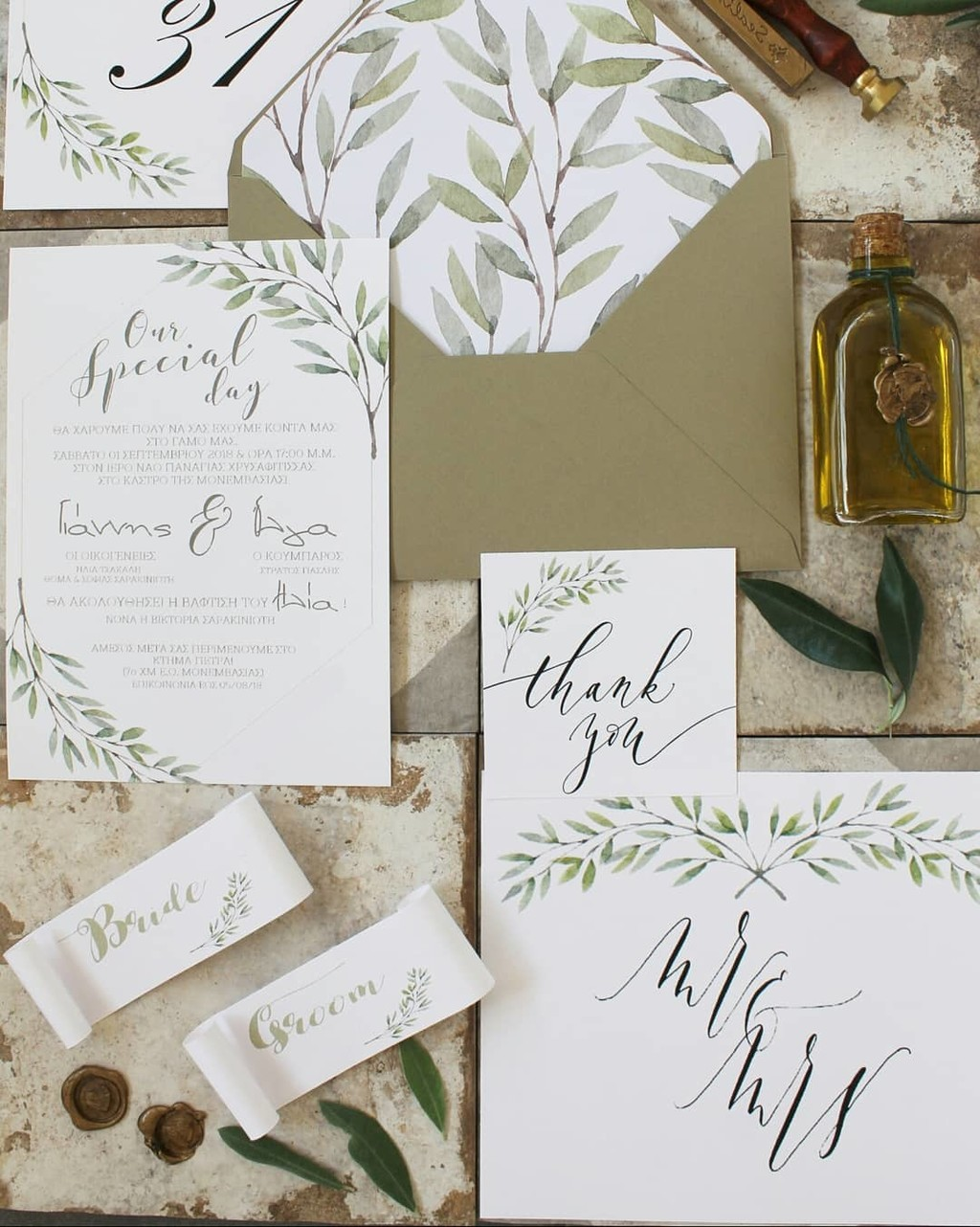 ▪Something elegant, something Greek and something unique! This wedding stationery with olive details and gold seal wax is what you