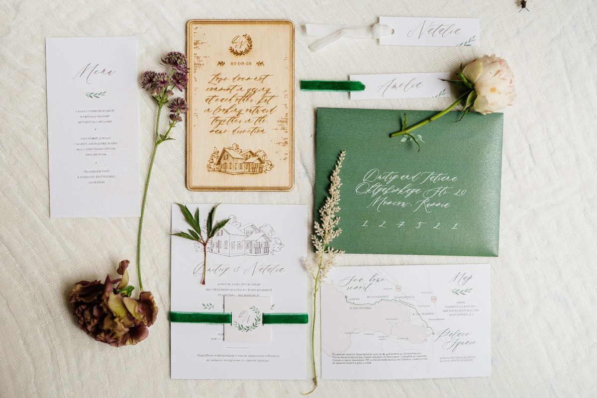 forest green wedding invitations