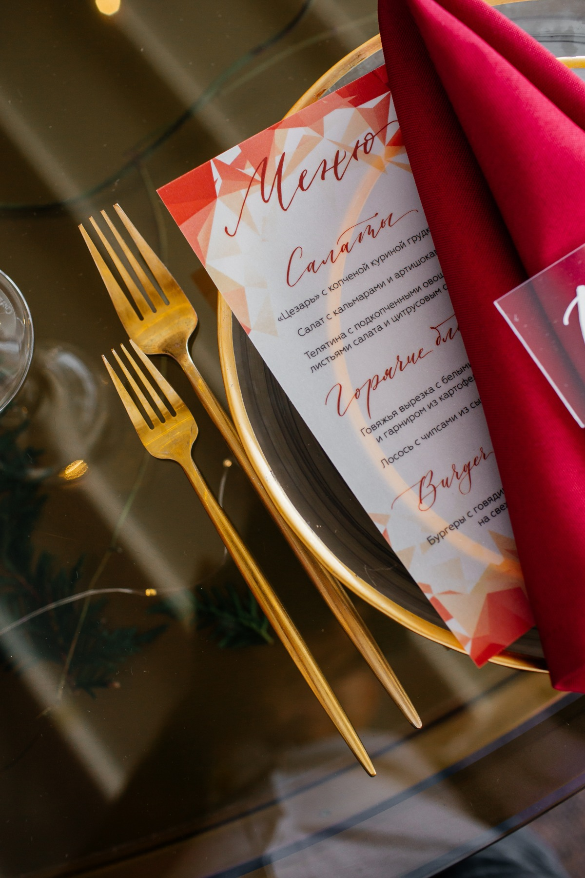 gold and red wedding reception decor ideas